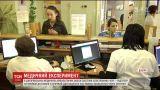 Систему електронних черг запровадили в медичних амбулаторіях Дніпра