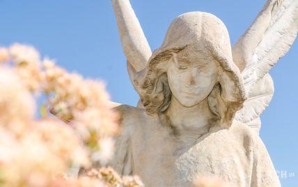 День ангела 2 августа: кого сегодня поздравлять с именинами