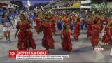На бразильському карнавалі дорослі поступилися місцем малечі