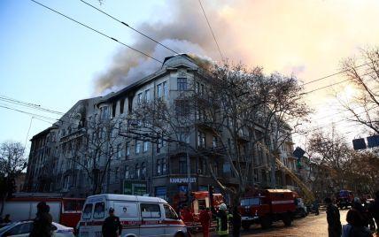 Пожежа в коледжі Одеси. Урядова комісія встановила причину займання