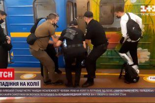 """Новости Украины: на станции """"Майдан Незалежности"""" мужчина упал на рельсы и застрял между вагонами"""