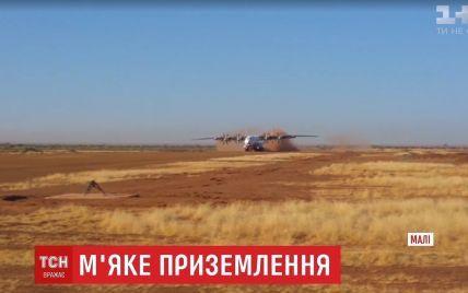 """Український """"Антей"""" зумів приземлитися посеред пустелі в Малі"""