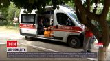 Новости Украины: в курортной Грибовке отравились 15 детей