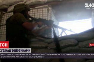 Новини світу: у Чехії посадили за ґрати 12 громадян, які воювали на Донбасі проти України