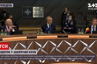 Новости недели: НАТО предоставит Украине ПДЧ и примет в Альянс