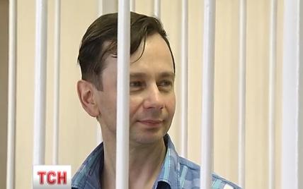 Апелляционный суд начал рассматривать приговор аккордеонисту Завадскому
