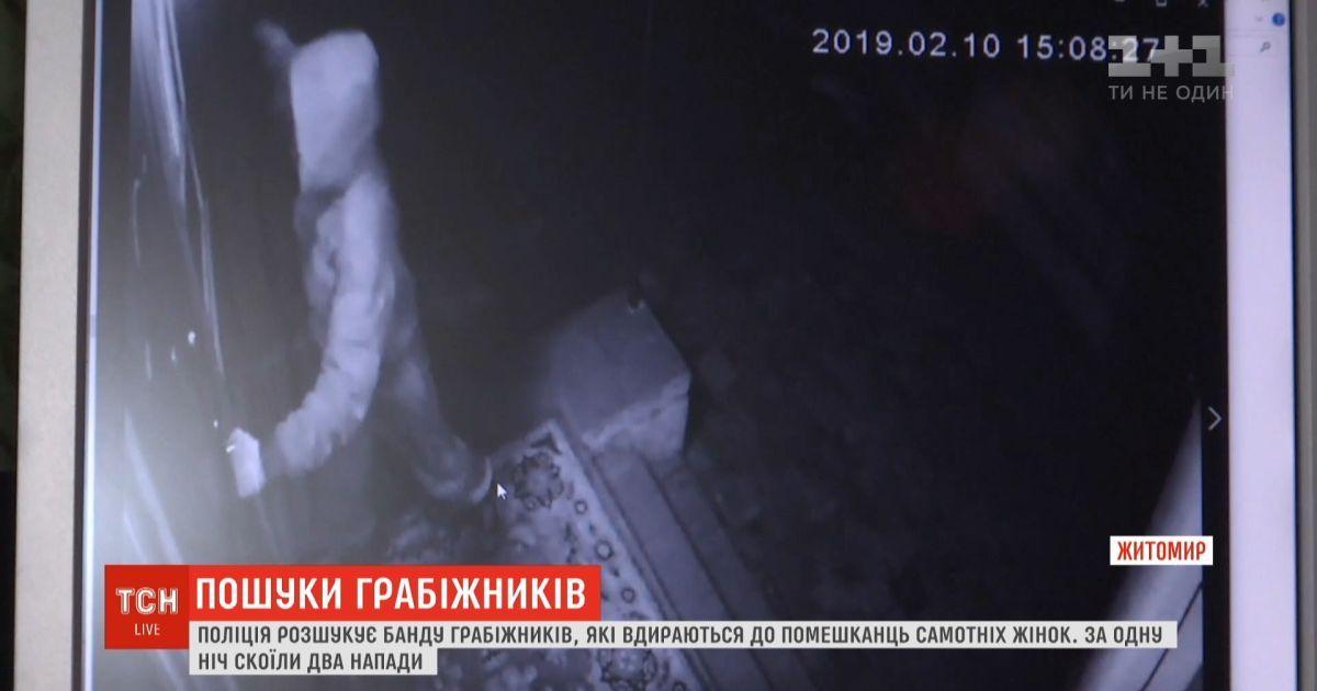 Полиция разыскивает банду грабителей, которые нападают на жилища одиноких женщин