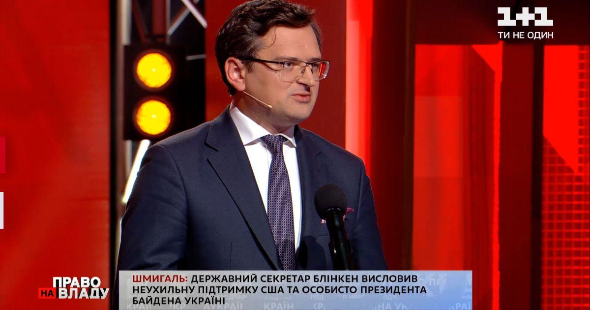 США достаточно возможностей помочь заставить РФ выполнить Минские договоренности - Дмитрий Кулеба