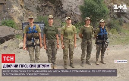 На Приазов'ї українські захисниці змагались за право отримати звання гірських штурмовичок: як це відбувалось
