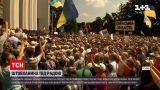 """Новости Украины: под стенами Верховной Рады протестуют """"пенсионеры"""" силовых структур"""