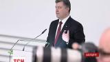 """Виступ Порошенка в Цюріху намагалися зірвати представники """"руського міра"""""""