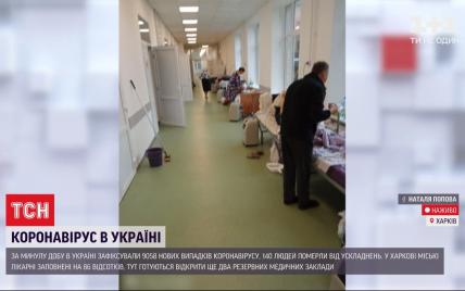 Койки в коридоре: Сеть возмутили фото с харьковской больнице с больными коронавирус