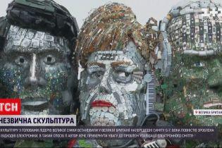 """Новости мира: в Великобритании установили скульптуру с головами лидеров """"Большой семерки"""""""