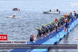 Новини України: у Дніпрі сотні спортсменів взяли участь у змаганнях з триатлону