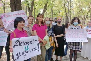 Спасти Марину: в Днепре прошла акция в поддержку женщины, которая убила своего сожителя