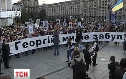 В Украине ужесточили ответственность за препятствование работе журналиста