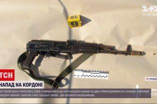 Новини України: ДБР повідомило подробиці нічного нападу на сумських прикордонників