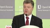 России не нужен был Крым, России нужна вся Украина