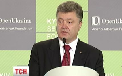 Порошенко сказал, сколько украинских военных находится в зоне АТО