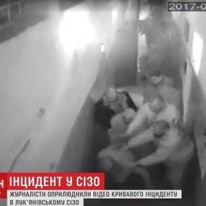 """Специалисты прокомментировали полное видео с отрезанием уха """"торнадовца"""" в СИЗО"""