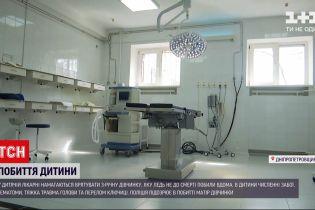 Новини України: у Дніпрі в 3-річної дівчинки виявили черепно-мозкову травму та струс мозку