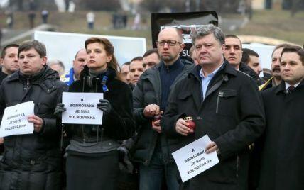 Промова Порошенка на Майдані: Ми повернемо Донбас і виженемо загарбника