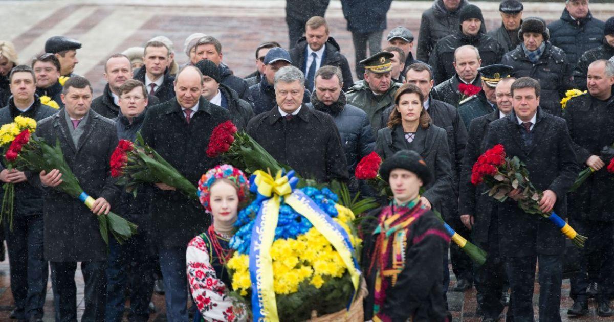 Урочистості за участю влади у Києві / © Сайт президента України