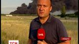 Во Васильковом более суток пытаются обуздать пожар на нефтяной базе