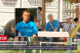 Новости Украины: в Киевской области мужчина поджогом пятиэтажки замел следы жестокого убийства