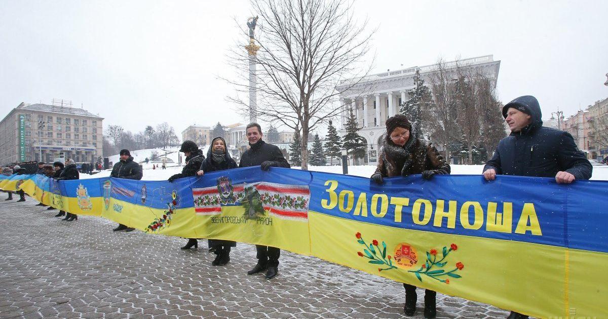 Найдовший прапор України / © УНІАН