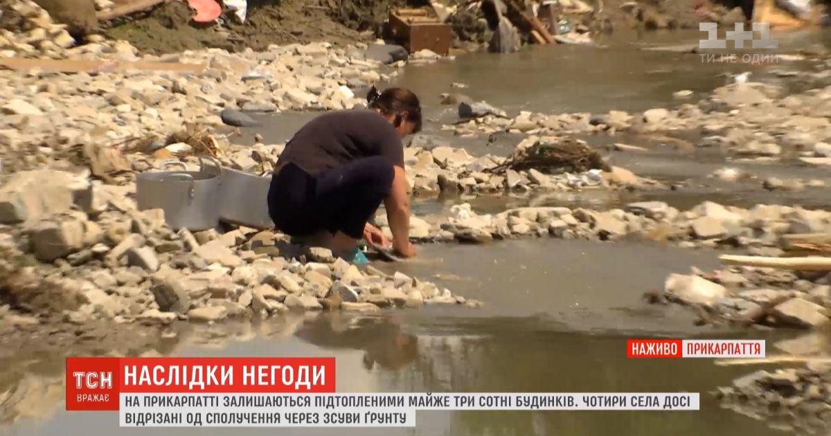Почти 300 домов до сих пор остаются подтопленными на Прикарпатье