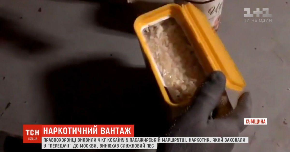 """Наркотическая """"передачка"""": на пункте пропуска Бачевск правоохранители обнаружили 4 килограмма кокаина"""