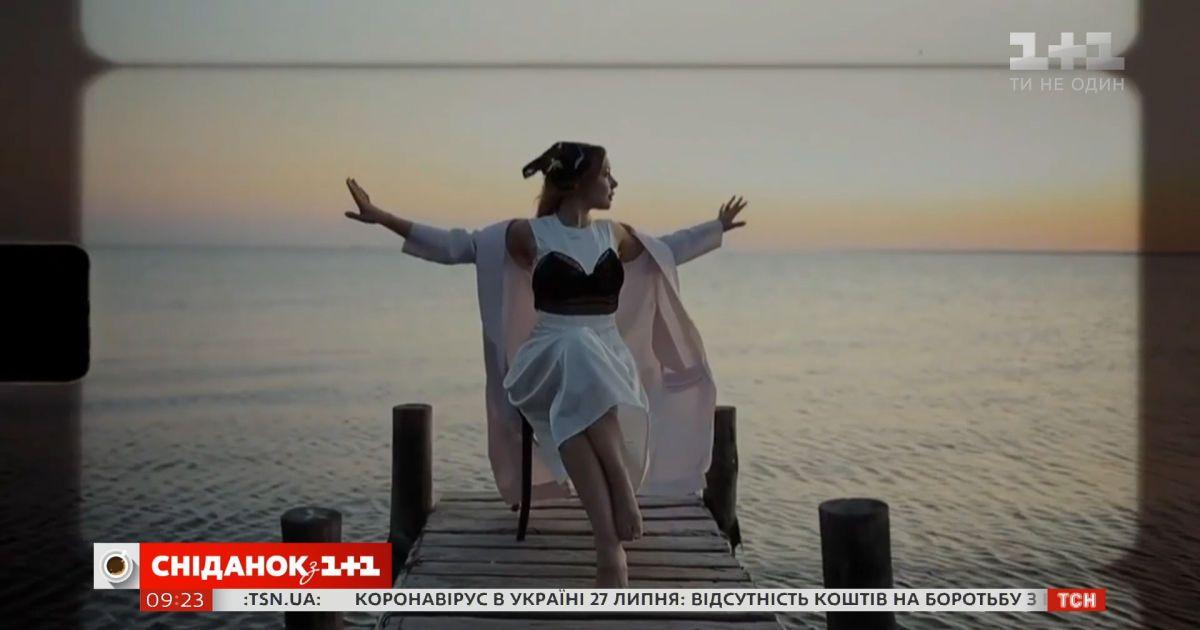 Тина Кароль отметила 15-летие на большой сцене