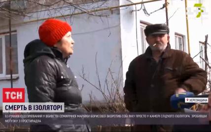 Зґвалтував, задушив і сам повісився: подробиці загибелі підозрюваного у вбивстві 7-річної Марійки Борисової