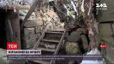 Новини з фронту: внаслідок одного з обстрілів український військовий зазнав поранення