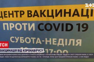 Новости Украины: рекордная вакцинация украинцев - за минувшую субботу прививки получили почти 35 тысяч