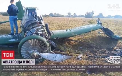 Пілот, який постраждав в аварії літака в Житомирській області, не мав ліцензію на польоти