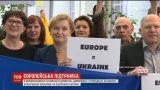 У Брюсселі відбувся флеш-моб на підтримку України
