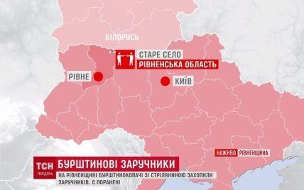 """В """"янтарном"""" селе местные жители взяли в заложники трех раненых титушек"""