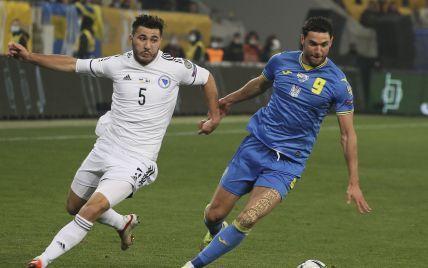 Збірна України не втримала перемогу над Боснією та Герцеговиною в лобовому матчі відбору ЧС-2022