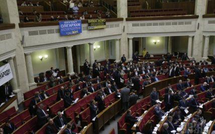 Верховна Рада визначалася з датою проведення нового засідання