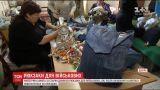 Дніпровські волонтери закликають приносити старі штани на допомогу армії