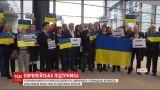 У Брюсселі провели флешмоб на підтримку України