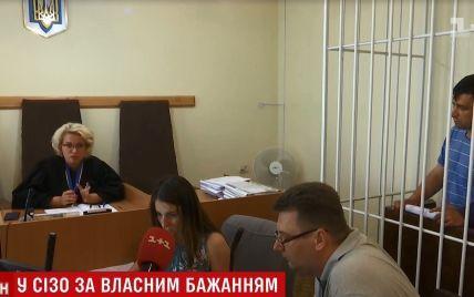 """Адвокат отказался защищать владельца """"Волги"""", взрыв возле которой покалечил четырех детей в Киеве"""