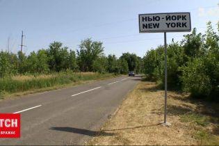 Новости с фронта: украинский Нью-Йорк обстреляли - не менее 5 домов побило осколками