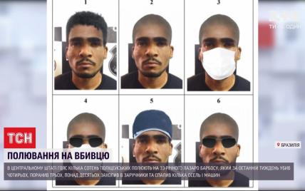 В Бразилии устроили беспрецедентную охоту на серийного убийцу