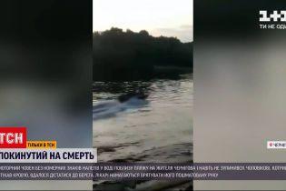 Новости Украины: в Чернигове моторная лодка оторвала руку 40-летнему мужчине