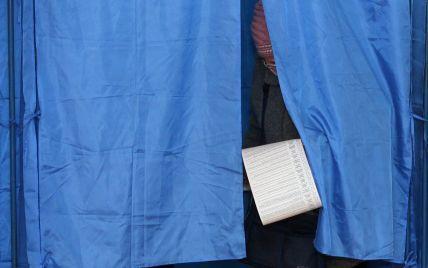 ЦВК офіційно оголосила результати голосування у першому турі виборів президента