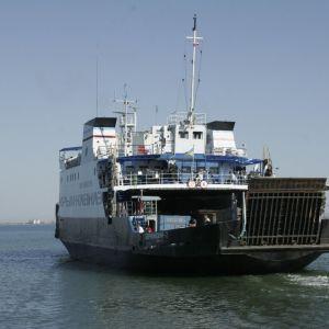 Россия перекрывает судоходство через Керченский пролив