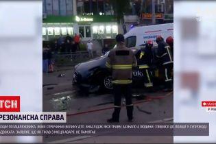 Новости Украины: полиция Ровенской области объявила подозрение водителю, который сбил 4 пешеходов